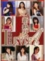 新・熟女LEVEL A 特別篇