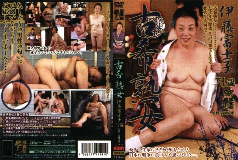 全裸で取り組む女相撲YouTube動画>10本 ->画像>234枚