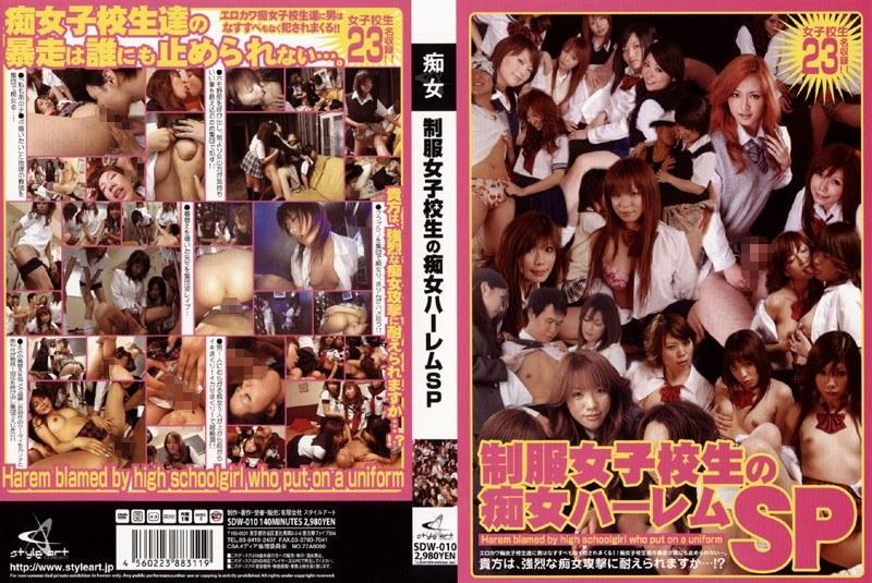 【♀複】女が集団で出てくる作品を語ろう【♂単】fc2>1本 ->画像>210枚