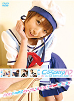 「Cosplay IV 01 HINA WAKABA AGE18」のパッケージ画像