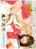「Cosplay IV 04 YUURI AIZAWA」のパッケージ画像