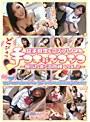 女子校生&コスプレGAL 手コキDEシコシコ 〜擦られまくる肉棒 VOL.2〜