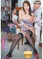 相互干渉系背徳相姦エロ艶劇 寝取られた部下の嫁 上司の前妻に見紛う程に瓜二つで性欲を強烈に煽動させる部下の美人嫁