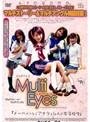 Multi Eyes 1