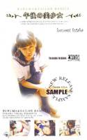 「午後の美少女 konomi futaba」のパッケージ画像