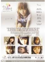 「ロリっ娘美少女改造計画総集編4 ~美しく舞う6人のロリっ娘達~」のパッケージ画像