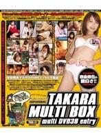 TAKARA MULTI BOX