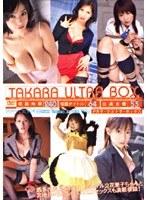 「TAKARA ULTRA BOX」のパッケージ画像