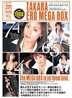 「TAKARA ERO MEGA BOX」のパッケージ画像