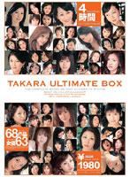 TAKARA ULTIMATE BOX