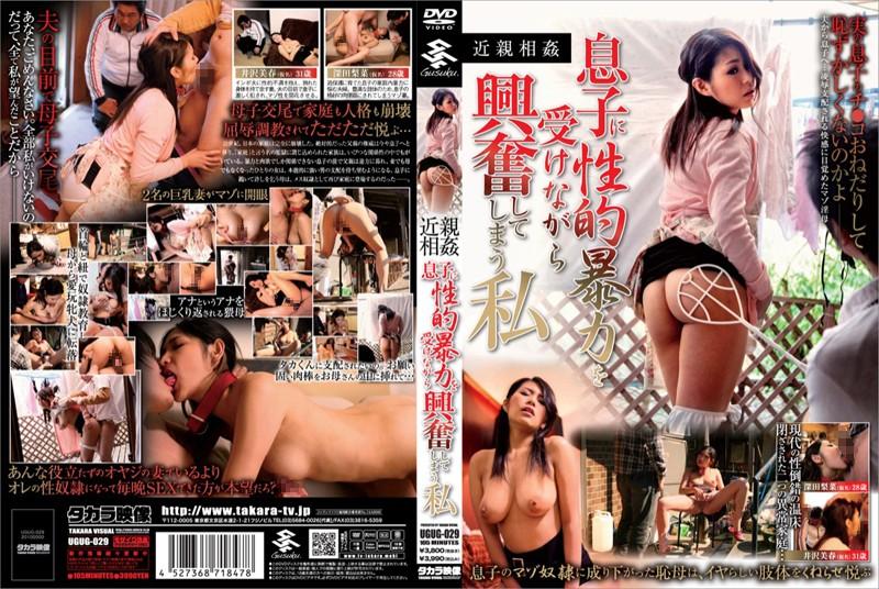 http://pics.dmm.co.jp/mono/movie/18ugug029/18ugug029pl.jpg