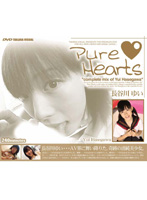 「Pure Hearts 長谷川ゆい」のパッケージ画像