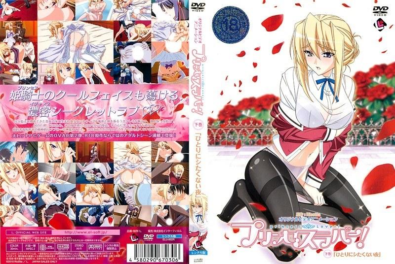 Hentai: vdeos porno manga, Anime y comic XXX GRATIS