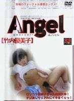 「Angel 竹内優美子」のパッケージ画像