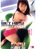 「WET HIPS! プリケツ美女アングル」のパッケージ画像