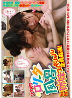 [BKSP-334] Loli Sisters Bathing Together {4 hours} (1.07GB MKV x264)