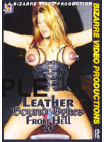 「LEATHER Bound Dykes FROM HELL 20」のパッケージ画像