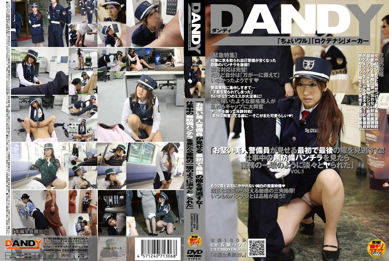 1dandy204pl DANDY 204 Beauty Guard Security Sex at Work Place Vol.1