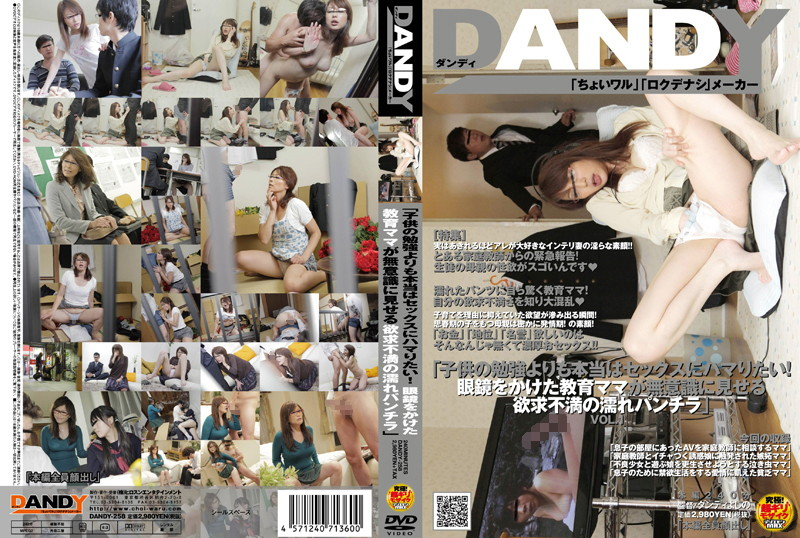 1dandy258pl DANDY 258 More Interested About Getting Fucked Than Her Son's Education