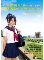 http://pics.dmm.co.jp/mono/movie/1dvdes358/1dvdes358ps.jpg