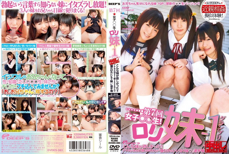 1dvdes383pl DVDES 383 Maiko Morimoto, Tsukushi Osawa, Mayu Aine   Lolita Face Grand Prix Sisters