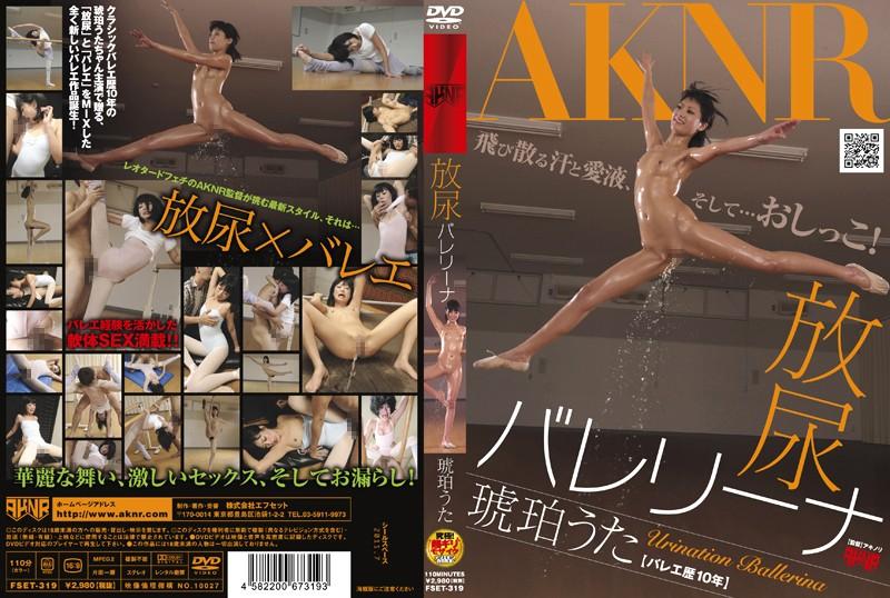 1fset319pl FSET 319 Uta Kohaku   Peeing Ballerina