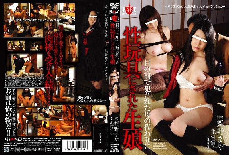 http://pics.dmm.co.jp/mono/movie/1hbad143/1hbad143pl.jpg