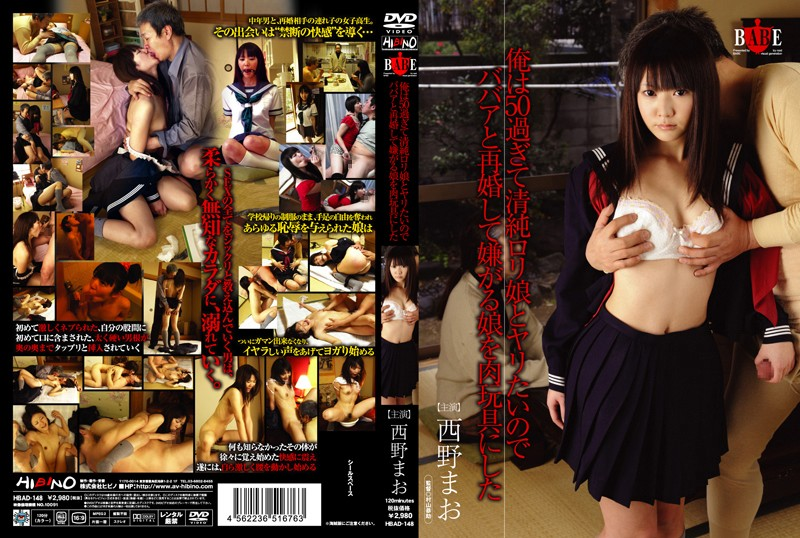 1hbad148pl HBAD 148 Mao Nishino   Incest Rape Lolita Daughter