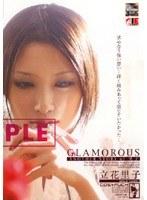 「GLAMOROUS 立花里子」のパッケージ画像