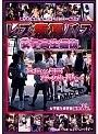 レズ痴漢バス 女子校生選抜