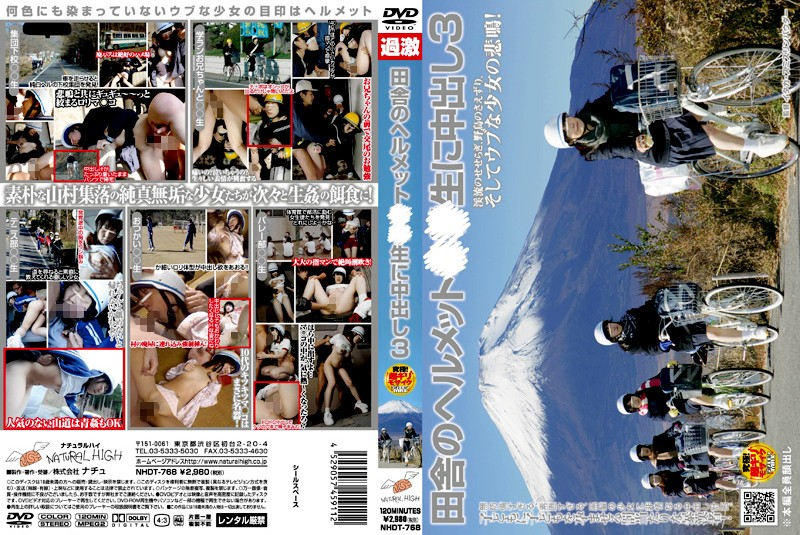 [NHDT 768] Cum Inside Countryside Schoolgirls Wearing Helmets 3 (852MB MKV x264)