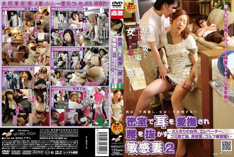http://pics.dmm.co.jp/mono/movie/1nhdta019/1nhdta019pl.jpg