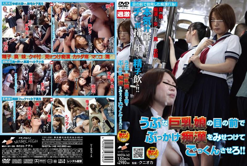 Смотреть порно японок в автобусе онлайн 23 фотография