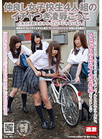 [NHDTA-218] Schoolgirls Bullying A Classmate {3 hours}(1.07GB MKV x264)