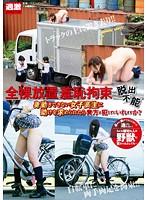 全裸放置・羞恥拘束で脱出不能 身動きできない女子高生に助けを求められたら貴方は犯さずにいれますか? NHDTA-863画像