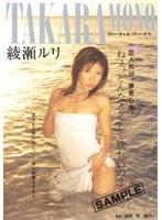 「TAKARAMONO ヴァーチャル ヴィーナス」のパッケージ画像