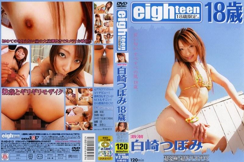 Idle teen sex eighteen com