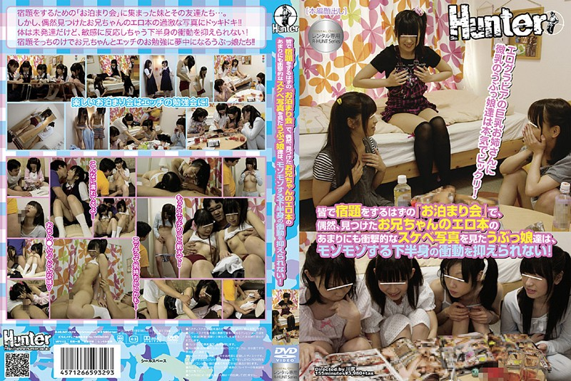 1rhunt329rpl HUNT 329 The Pure Lolita Girls Watch Adult Magazine Do Sex with Brother