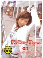 Lovely Time 03