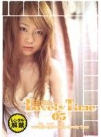 Lovely Time 05