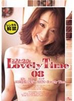 Lovely Time 08