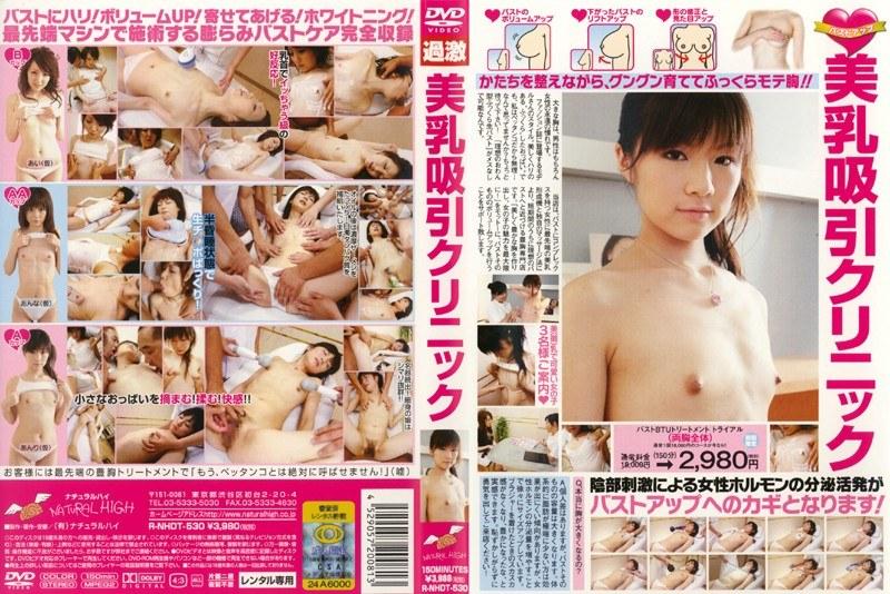 愛すべき貧乳・微乳・無乳 Part22 [無断転載禁止]©bbspink.comxvideo>1本 YouTube動画>3本 ->画像>1388枚
