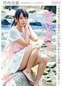 「本当はすごく気持ちいいのに恥ずかしくて我慢しちゃいます…」竹内乃愛 SOD専属AVデビュー