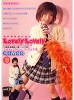 CHACO/Lovely Lovely 18歳未満お断り♥CHACOのエロティックミュージックビデオ/DMM単品レンタル