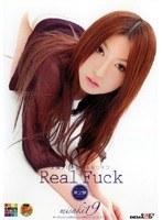 全編フルデジタルモザイク Real Fuck misaki19