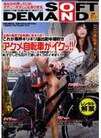 「これが限界ギリギリ露出街中潮吹き アクメ自転車がイクッ!!」のパッケージ画像