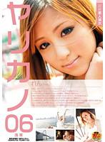 超絶美人彼女 ヤリカノ 06 れんちゃん