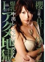 http://www.dmm.co.jp/rental/ppr/-/detail/=/cid=1star034/searchstr=uM6A3w__/avwiki-001
