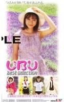 「UBU(うぶ) best selection」のパッケージ画像