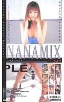 「NANAMIX VOL.2 ~SOD専属女優~七瀬ななみのキセキ」のパッケージ画像